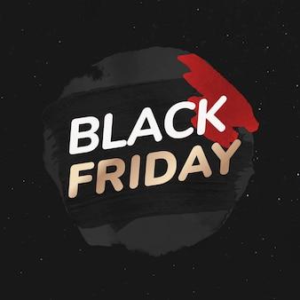 Czarny piątek sprzedaż odznaka naklejki, tekstury farby, zakupy wektor obrazu