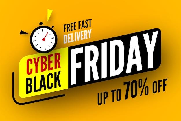 Czarny piątek sprzedaż online