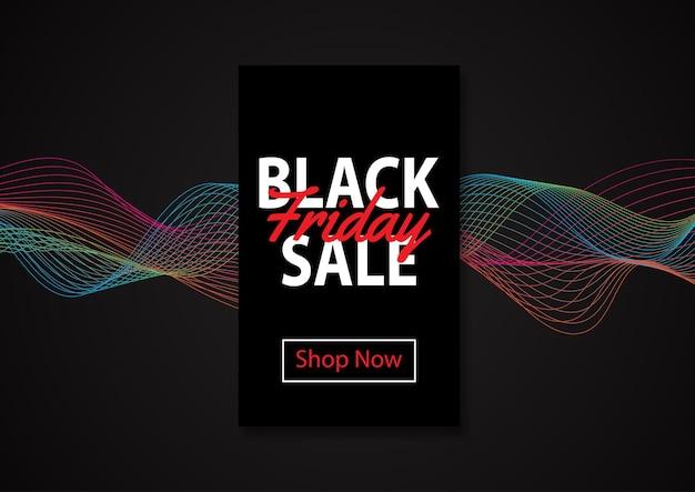 Czarny piątek sprzedaż streszczenie tło z płynącymi kolorowymi liniami