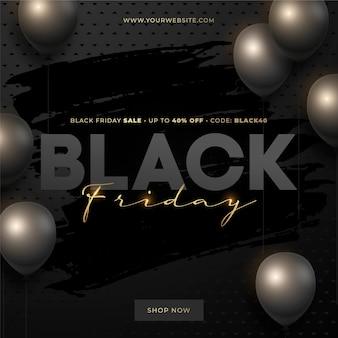 Czarny piątek sprzedaż szablon z czarnymi balonami