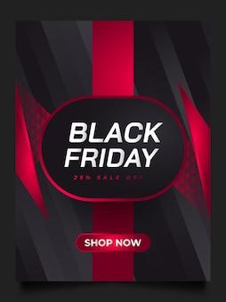 Czarny piątek sprzedaż transparent lub plakat szablon. czarny piątek szablon projektu napisów