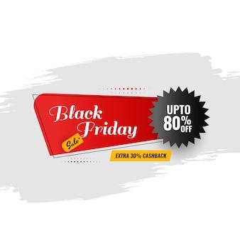 Czarny piątek sprzedaż transparent wektor