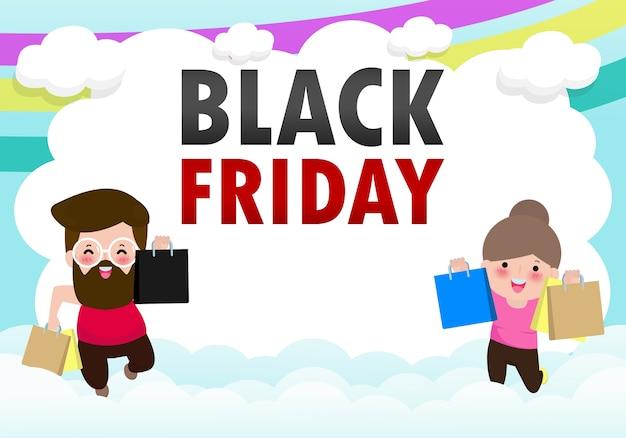 Czarny piątek sprzedaż wydarzenie ludzie postacie kreskówka z torbą na zakupy na niebie i chmurze, plakat reklamowy banner duży rabat promocyjny koncepcja na białym tle