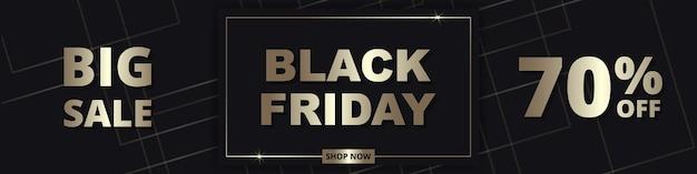 Czarny piątek, streszczenie złoty szeroki baner szablon. wyprzedaż do 70% zniżki. czarny piątek luksusowe ciemne złote szerokie tło.