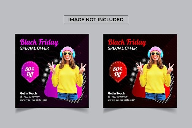 Czarny piątek super sprzedaż szablon banera mediów społecznościowych