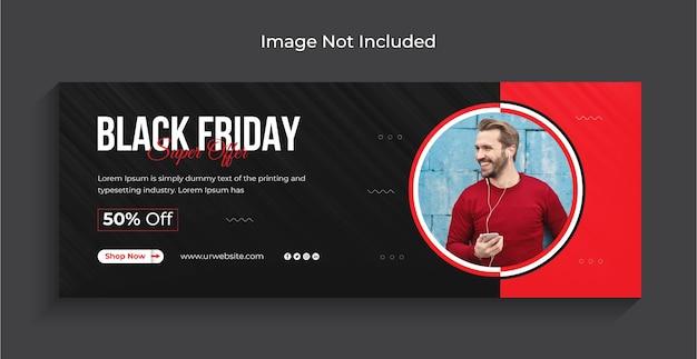Czarny piątek super wyprzedaż mediów społecznościowych okładka na facebooku i wyprzedaż mody baner internetowy wektor premium