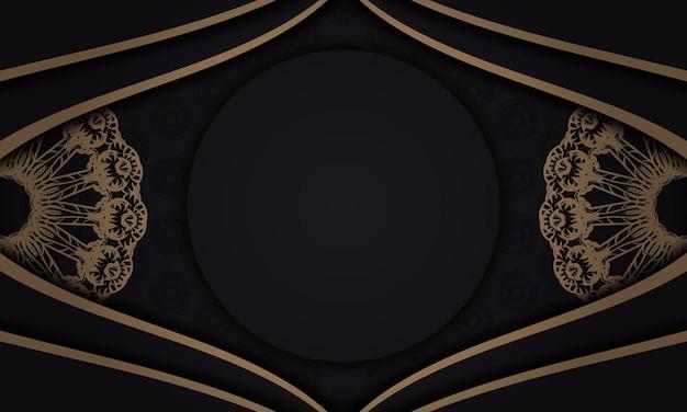 Czarny sztandar z brązowym ornamentem i miejscem na tekst