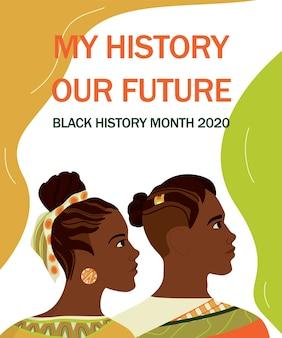 Czarny transparent miesiąca historii. obchodzone w lutym w usa i kanadzie. piękny afro american portret kobiety i mężczyzny w tradycyjne stroje i włosy.