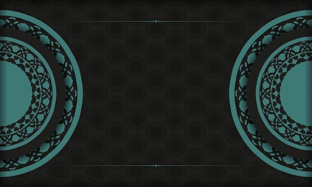 Czarny transparent szablon z greckimi niebieskimi ornamentami i miejscem na tekst. projekt pocztówki gotowy do druku z abstrakcyjnym ornamentem.