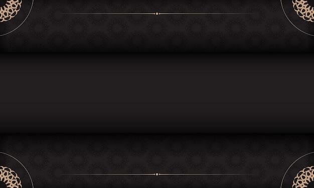 Czarny transparent szablon z luksusowymi ozdobami i miejscem na logo i tekst. szablon do druku pocztówki z rocznika wzorami.