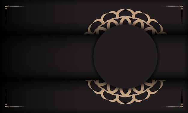 Czarny transparent z luksusowymi ozdobami i miejscem na twój tekst. gotowy do druku projekt pocztówki z klasycznymi wzorami.