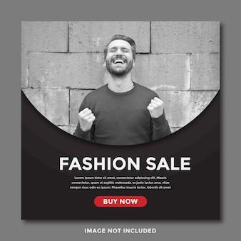 Czarny zaokrąglona oferta specjalna transparent szablon sprzedaży