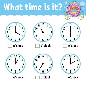 Czas nauki na zegarku