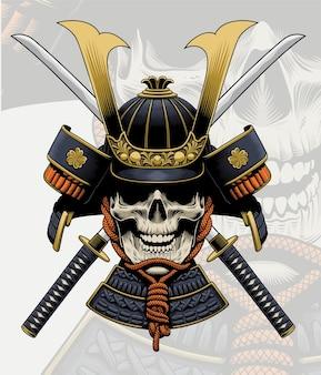 Czaszkowy samuraj z wymiennymi mieczami katanowymi