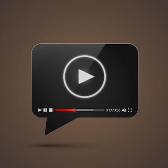 Czat wideo rama płaski ikona, element projektu czarny obiekt. ilustracja wektorowa