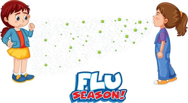 Czcionka grypy sezonu w stylu kreskówki z dziewczyną patrzy na swojego przyjaciela kichającego na białym tle