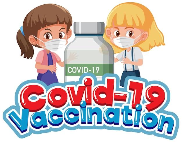 Czcionka szczepionki covid-19 z dziećmi i butelką szczepionki covid-19