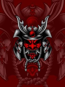Czerwona głowa samuraja