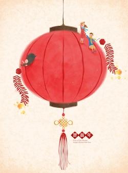 Czerwona latarnia wisząca w powietrzu, na której siedzą miniaturowe osoby w stylu chińskiego malowania pędzlem