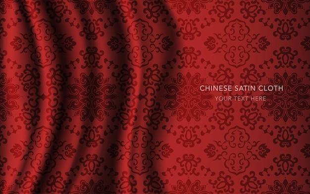 Czerwona satyna jedwabna z wzorem, kwiat krzyż