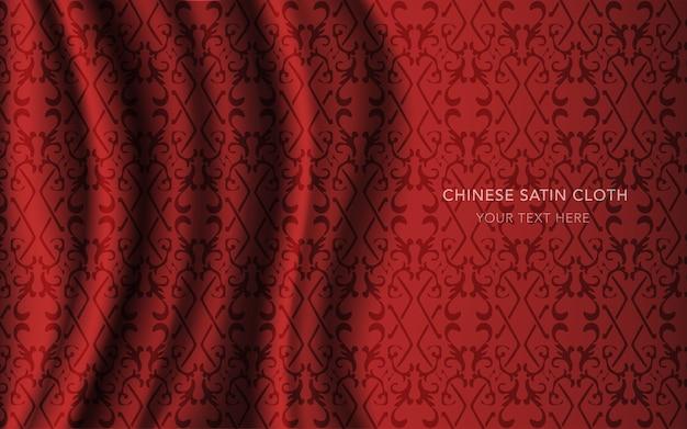 Czerwona satyna jedwabna z wzorem, łańcuszek w kratę