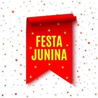 """Czerwona wstążka. ozdoba z nazwą festiwalu brazylijskiego. zwój papieru. ilustracja. """"festa junina"""" - festiwal czerwcowy."""