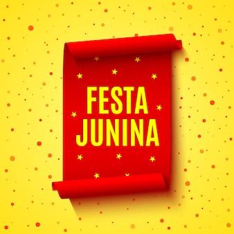 """Czerwona wstążka realistyczne. ozdoba z nazwą festiwalu brazylijskiego. zwój papieru. ilustracja. """"festa junina"""" - festiwal czerwcowy."""
