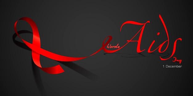 Czerwona wstążka. światowy dzień aids. ilustracja wektorowa