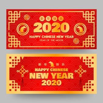 Czerwone i złote sztandary chińskiego nowego roku