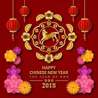 Czerwony chiński nowy rok 2018 roku psa papieru sztuki transparent i szablon projektu karty