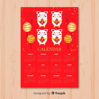 Czerwony i złoty chiński nowy rok 2019 kalendarz