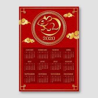 Czerwony i złoty chiński nowy rok kalendarzowy