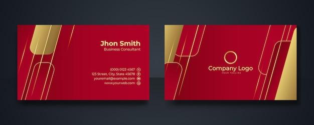 Czerwony i złoty szablon projektu nowoczesnej wizytówki, czysty profesjonalny szablon wizytówki, wizytówka, szablon wizytówki