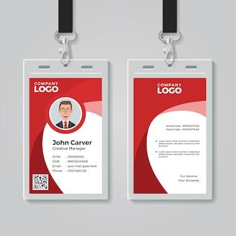 Czerwony korporacyjny szablon karty identyfikacyjnej
