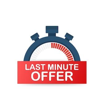 Czerwony przycisk oferty w ostatniej chwili, logo odliczania budzika.