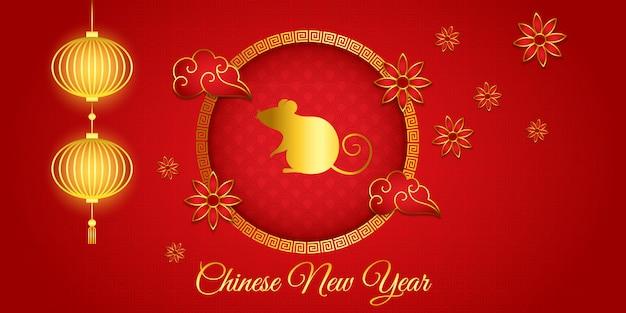 Czerwony złoty szczęśliwy chiński nowy rok 2020 szablon tło