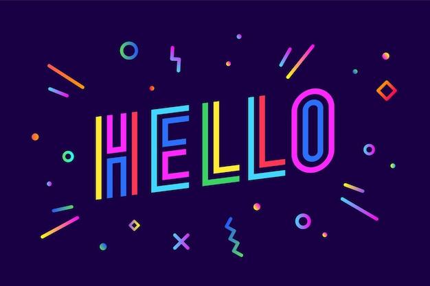 Cześć