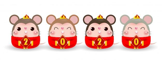 Cztery małe szczury posiadające znaki 2020