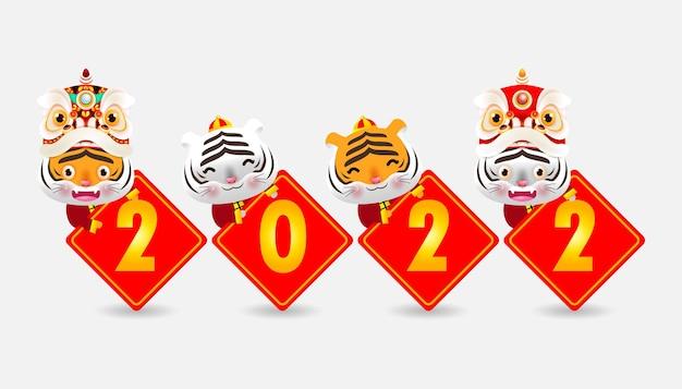 Cztery małe tygrysy trzymające złoty znak szczęśliwego nowego roku 2022 rok zodiaku tygrysa kreskówki