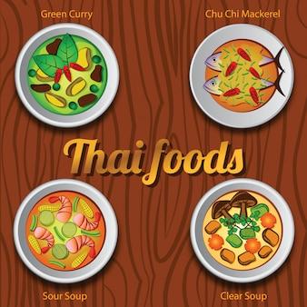 Cztery tajskie pyszne i słynne jedzenie