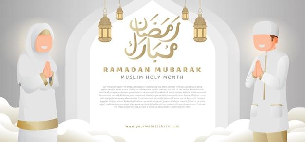 Czyste białe złoto ramadan mubarak kareem z muzułmańskim mężczyzną i kobietą ilustracja poziomy baner szablon