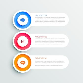 Czyste okrągłe trzy kroki infografika projekt