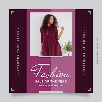 Czysty i minimalistyczny fioletowy projekt postu w mediach społecznościowych i szablon banera internetowego dla produktu promocyjnego