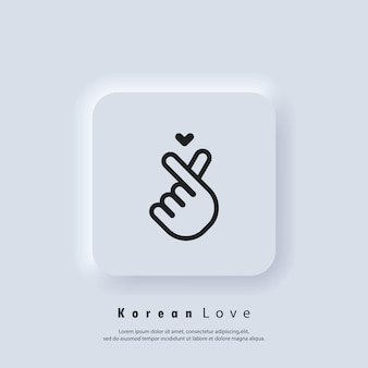 Dając ikonę miłości. ręka trzyma serce. koreańskie logo palca. wektor. ikona interfejsu użytkownika. biały przycisk sieciowy interfejsu użytkownika neumorphic ui ux. neumorfizm
