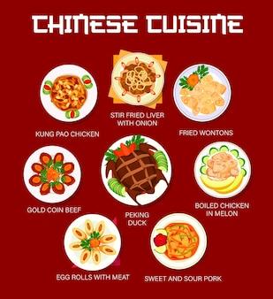 Dania kuchni chińskiej i dania kuchni azjatyckiej, wektor talerze obiadowe i obiadowe. kuchnia chińska tradycyjna kaczka po pekińsku ze słodko-kwaśną wieprzowiną, smażonymi wontonami, roladkami jajecznymi i kurczakiem kung pao
