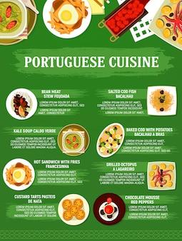 Dania z menu restauracji kuchni portugalskiej, wektor jedzenie zupy caldo verde, pasty z tartą jajeczną, grillowaną ośmiornicę i bacalhau z dorsza. gulasz z fasoli feijoada, kanapka z frytkami i mus czekoladowy