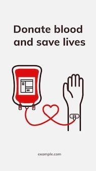 Darowizna ratuje życie szablon wektor zdrowie charytatywna reklama w mediach społecznościowych
