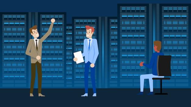 Data storage server center