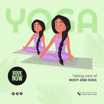 Dbanie o ciało i duszę z szablonem projektu transparentu jogi
