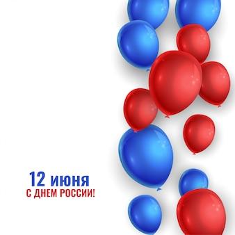 Dekoracja balonów z motywem rosyjskiej flagi na 12 czerwca